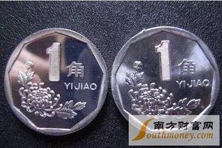 面值为1角、5角、1元三种,其中1角硬币为菊花图案,俗称菊花1角硬币.