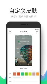 苹果音乐怎么永久免费(iphone6sp内)