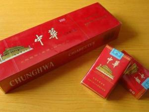 和牌香烟(和天下牌香烟多少钱?)