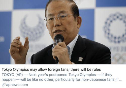 日本将允许海外观众亲自观看奥运会,但仍有限制./