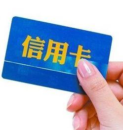 交行信用卡还款(交通银行信用卡的还款方式)
