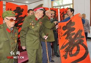 榜书大师为长沙老红军题赠书法作品
