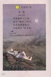 三首关于风光的古诗词