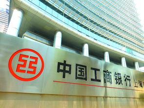 中国工商银行有哪些分公司
