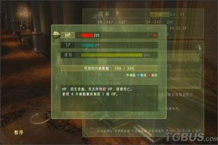 黑暗帝国趣味系统玩法攻略