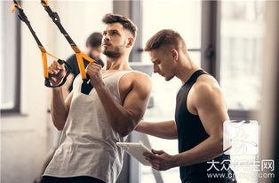 每天健身好吗