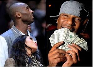 曝科比妻子出轨偷情说唱歌手4万美元封口费