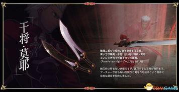 命运之夜 游戏角色将登场 怪物猎人 边境 电玩资讯讨论站
