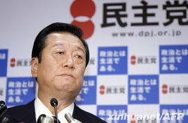 日本民主党前干事长小泽一郎
