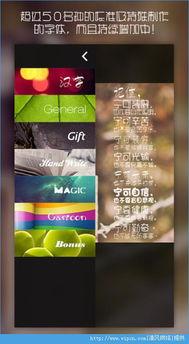图丫安卓版app下载 图丫图片编辑器安卓版app v1.0 清风手机软件网