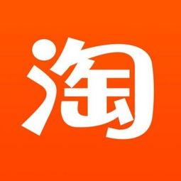淘宝网taobao(如何在淘宝网上购物)