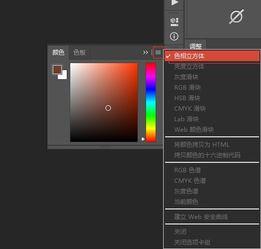 ps中如何将颜色变成圆盘取色