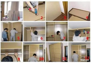 家庭木工衣柜制作流程
