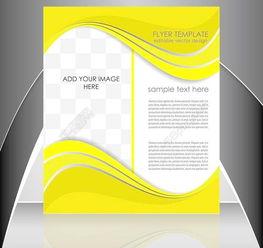 画册封面图片模板免费下载 eps格式 编号13773389 千图网