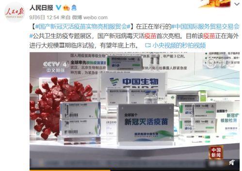 别大意陕西新增1例境外输入确诊病例国产新冠疫苗最新消息来了