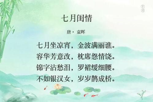 关于四季的词语诗句