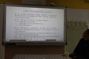 幼儿园教师法律法规培训简讯