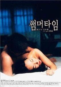 盘点全智贤爱的色放剧照 你不知道的韩国优秀电影