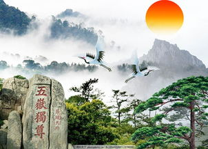 描写泰山的诗句或谚语