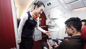 当然如果乘客多,空姐忙,还是别给人家添麻烦了,基本如果没有乘客主动提出换