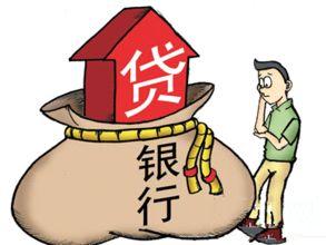 房贷年龄(意:申请只支持借记卡)