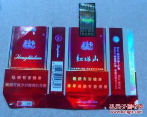 红塔山细烟(市面上,一包红塔山香烟的价格是多少?)