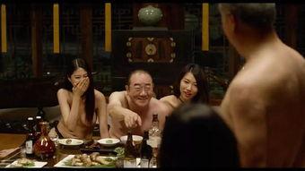 深度揭秘韩国官场 潜规则 这部韩国电影不服不行