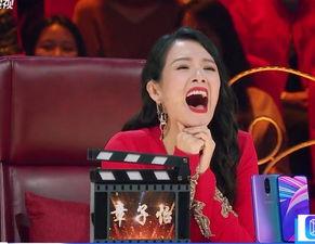 昨晚的我就是演员,实物证实考验演员的临场应变能力,沈腾老师与四位演员,王阳,杜淳,张小斐,宋轶来了四段即兴表演,真的是笑死我了.