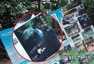 天体浴场 不久前才被确定为四川摄影创作基地