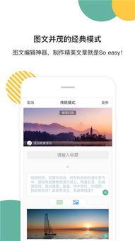 爱编辑app下载 爱编辑安卓版下载 v2.0.4官方版