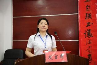 学校妇联主席表态发言防控措施