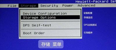 各种电脑bios图解中文(bios各种版本对照表)