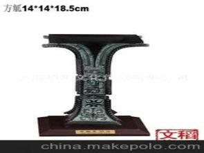 厂家直销仿古青铜器方觚商务礼品办公礼品青铜器图片