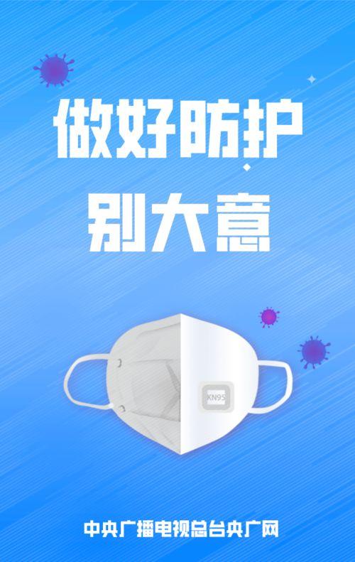 黑龙江新增3例确诊病例均在绥化市望奎县
