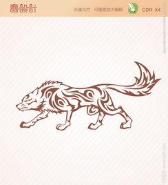 狼CDR矢量LOGO素材图片