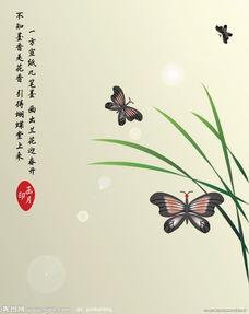 关于补蝶的诗句