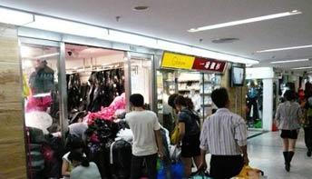 服装进货(中国有几大服装批发市)