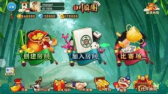 人民棋牌川麻圈竞技系统上线 打造本土化四川棋牌