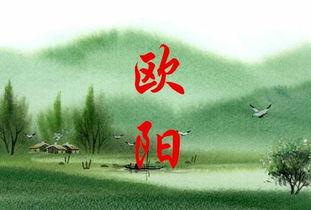 中国这6个复姓,一个比一个唯美,起啥名字都好听,有你的姓吗