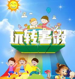 初中语文日记400字