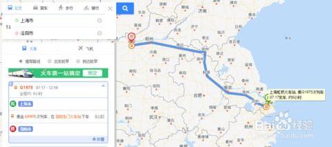 河南洛阳到江苏高安旅游攻略