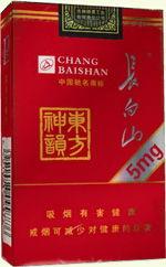 长白山香烟价格(红长白山烟的价格`)