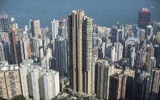英报 北京房租负担排全球第一 达平均工资1.2倍