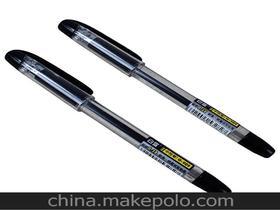 中性笔是什么笔(中性笔 是什么笔?)