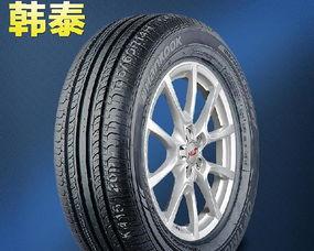 韩国轮胎都有哪些品牌