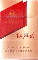 红旗渠香烟(红旗渠烟都有哪几种?)