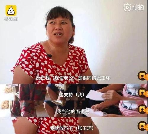 丈夫入狱后,她带着2个孩子改嫁一个叫宋小女的农妇,凭什么让全网落泪