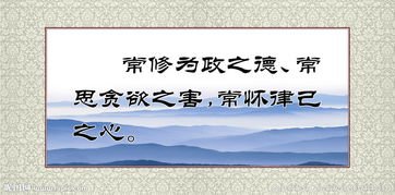 关于传统文化的名言牌匾