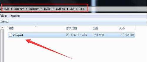 pythonopencv源代码