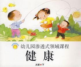 幼儿春节安全小常识